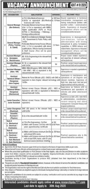 pakistan-atomic-energy-commission-paec-jobs-august-2020