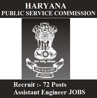 Haryana Public Service Commission, HPSC, Haryana, HR, PSC, Assistant Engineer, Graduation, freejobalert, Sarkari Naukri, Latest Jobs, hpsc logo