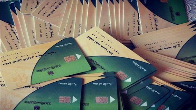كيفية اضافة المواليد على بطاقة التموين عن طريق موقع دعم مصر