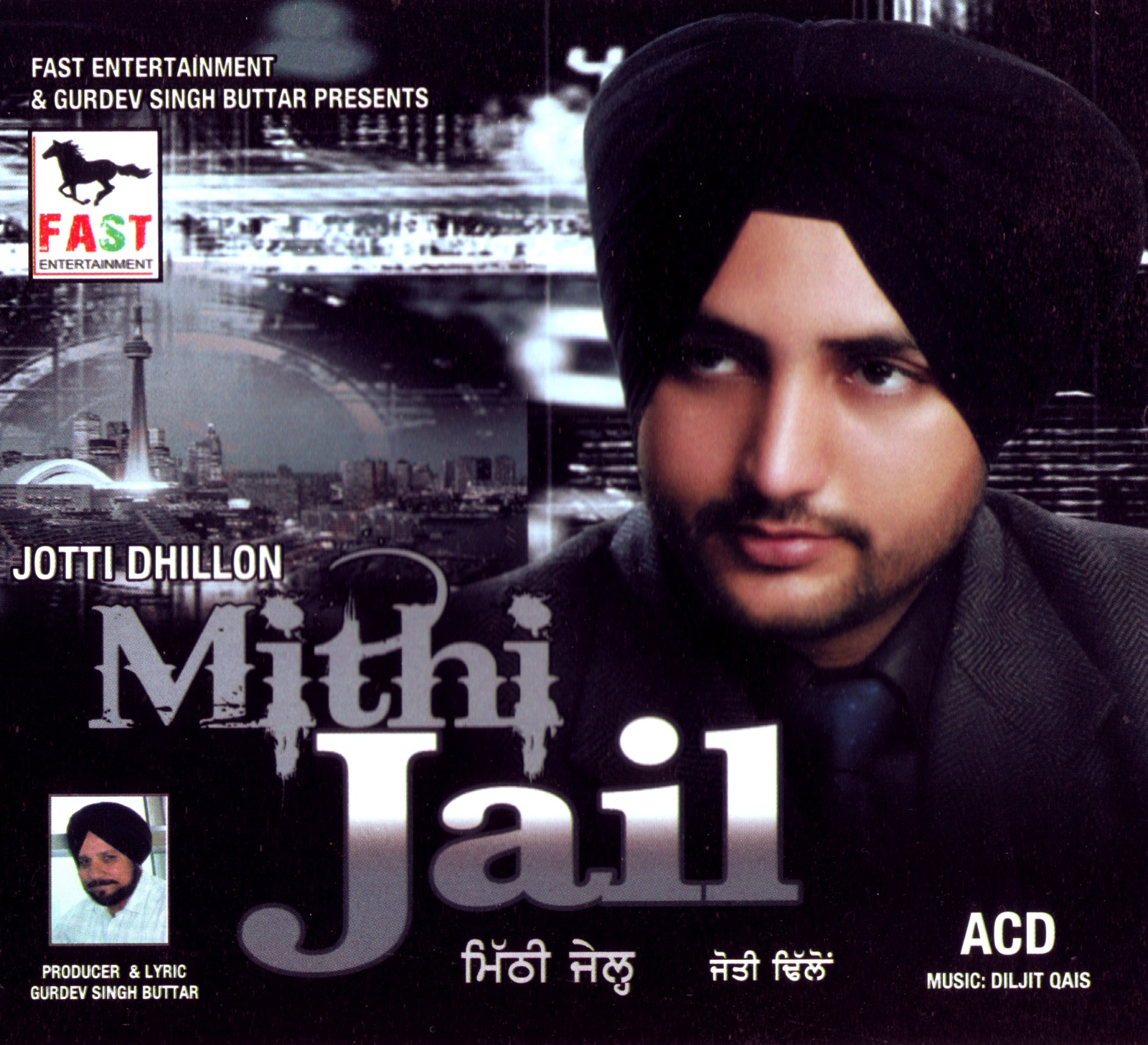 Free Download Songs Of Mithi Jail By Joti Dhillon
