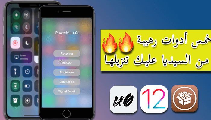 https://www.arbandr.com/2019/04/best-Unc0ver-cydia-tweak-for-ios12.1.2.html