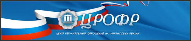 русские бинарные опционы