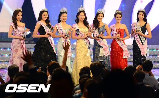 Eye For Beauty: Miss Korea 2012 crowned