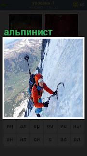Альпинист с крюками идет по ледяной поверхности на верх к вершине