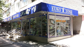 Euro 1 Zone, Yambol, Shop, Yambol's City Centre, High Street,