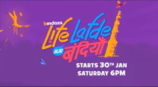 Life Lafde Aur Bandiya Tv Show Title Song Lyrics and Free Download