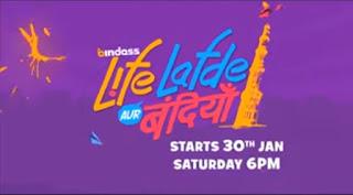 Life Lafde Aur Bandiya Tv Show Title Song Lyrics and Free Download
