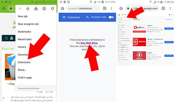 تحميل اضافات جوجل كروم على الجوال 2019 - بحرية درويد