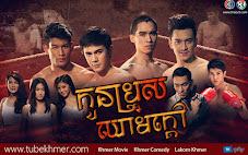 Kon Bros Chheam Kdao [14-18Ep] Continued