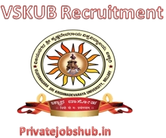 VSKUB Recruitment
