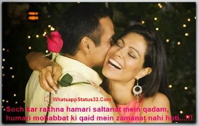 Mohabbat Ki Kaid Whatsapp Akad Status