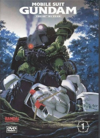 Military, Sci-Fi, Adventure, Drama, Romance, Mecha , Anime , 1996