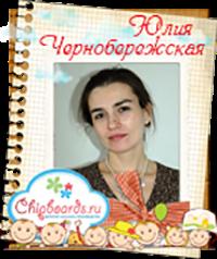 ДК блога Chipboards.ru