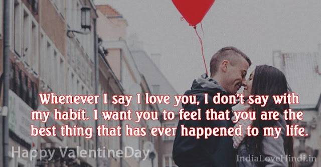valentine day images, valentine day greeting cards, valentine day wallpaper, valentine day hd photos, valentine day images download, valentine day images for girlfriend, valentine day quotes with images, valentine day images for boyfriend, valentine day images for wife, valentine day images for husband, valentine week spacial images for crush