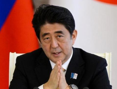Jika ada Permintaan, Jepang Siap  turun bantu Bencana di Aceh