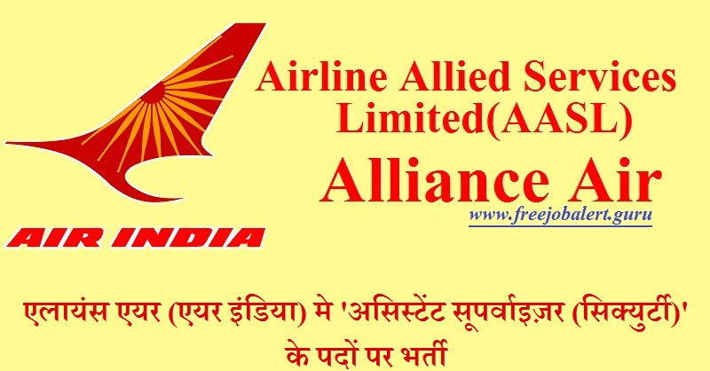 Alliance Air Recruitment 2018