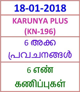 18 01 2018 6 NOSPREDICTION KARUNYA PLUS KN-196