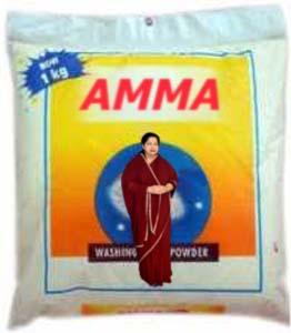 Amma Washing powder