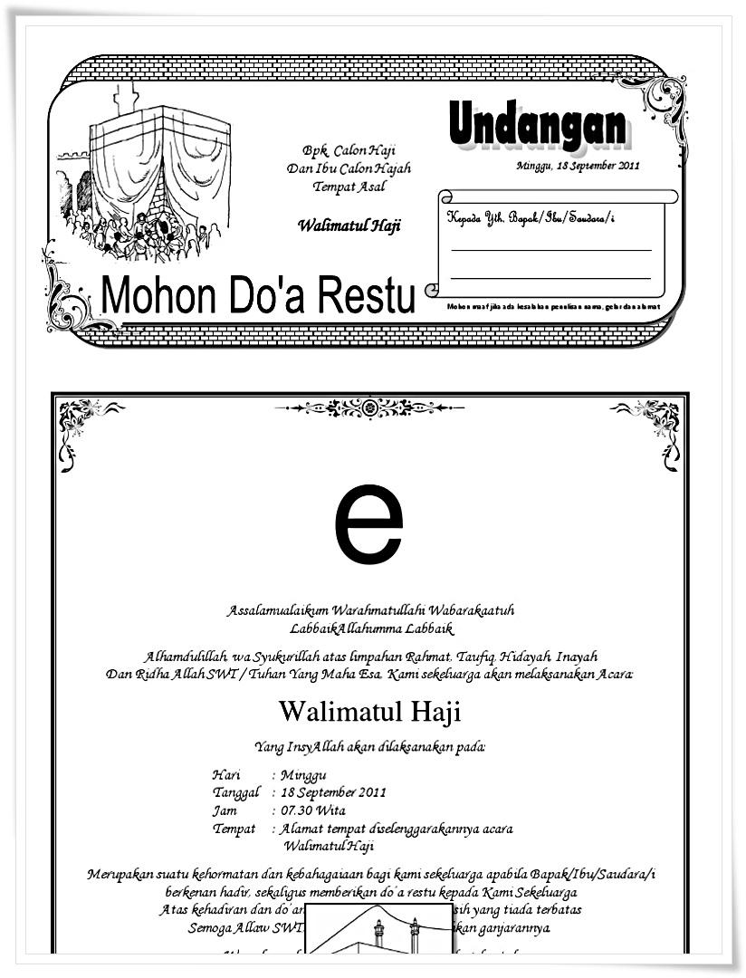gambar contoh kartu undangan walimatul haji mohon doa restu