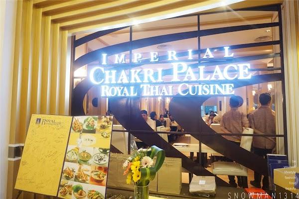 2016 Ramadan Feast @ Imperial Chakri Palace Royal Thai Cuisine KLCC