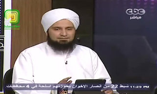 Habib Ali al-Jufri Menyesali Praktik Poligami