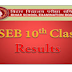Bihar Board 10th Result 2017, BSEB Matric Results 2017 @biharboard.ac.in