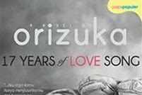 17 Years of Love Song by Orizuka