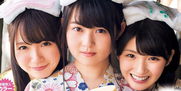 http://akb48-daily.blogspot.com/2016/03/nogizaka46-to-be-cover-girls-of-weekly.html