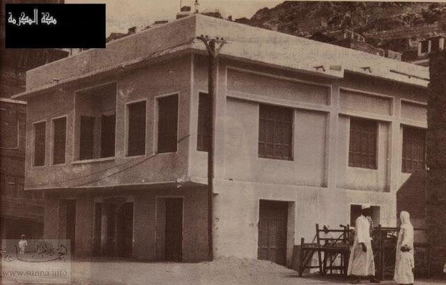 Hz. Muhammed'in doğduğu evin eski bir fotoğrafı