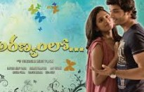 Aranyamlo 2017 Telugu Movie Watch Online