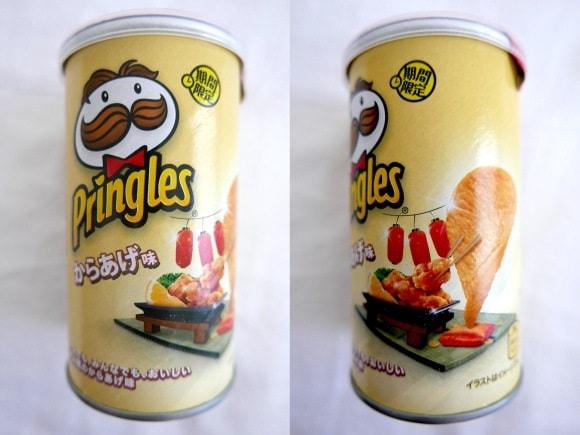 Pringles Karaage
