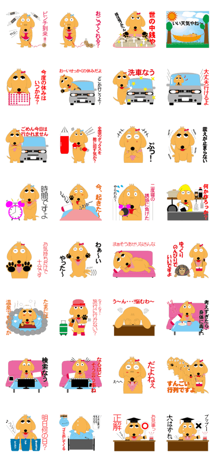 LINE Creators' Stickers - Daily life conversation of loose