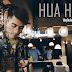 บันทึกเที่ยว Hua hin หัวหิน ทริปไร้หอย : เที่ยวกับติส
