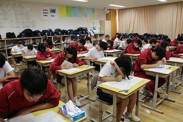 米沢市立第四中学校 学校ブログ: 9月 2018