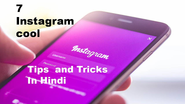 7 Instagram Cool Tips and Tricks Hindi Me