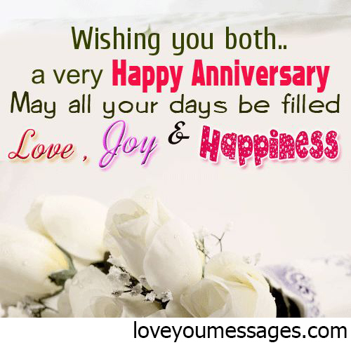 Happy Wedding Anniversary Wishes 1st, 2nd, 3rd, 4th, 5th