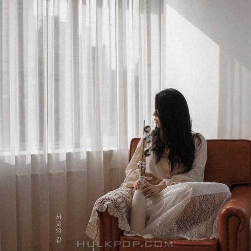 Lim So Jeong – 서로의 길 – Single
