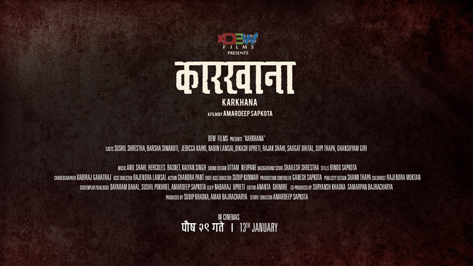 karkhana first look poster