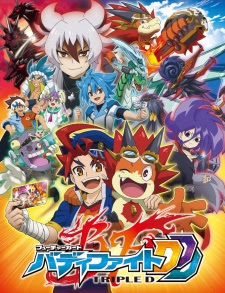 Future Card Buddyfight DDD -  2016 Poster