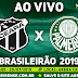 Assistir Ceará x Palmeiras Ao Vivo Online 20/07/2019