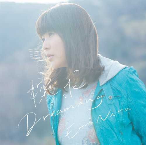 [MUSIC] 新田恵海 (Emi Nitta)  – 探求 (Tankyuu) Dreaming  (2015.02.18/MP3/RAR)