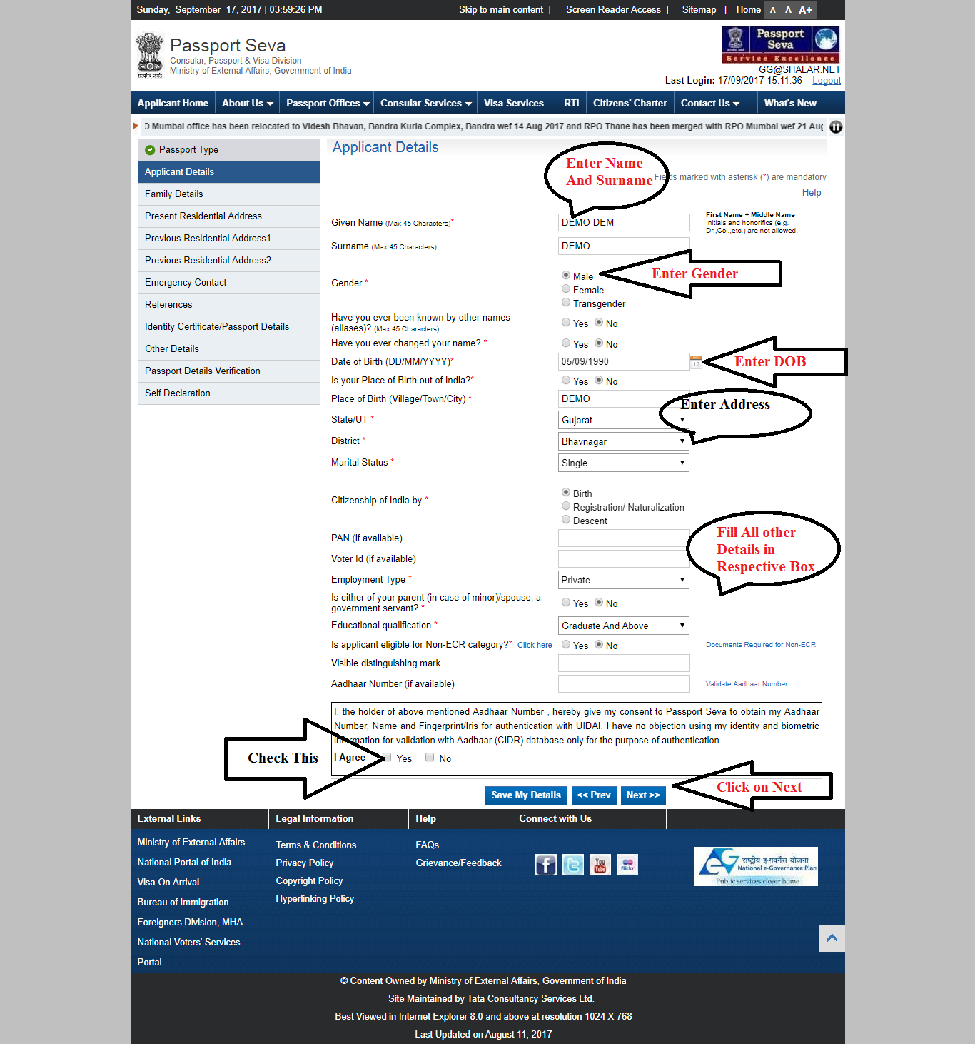 Passport renewal online re issued online process passport seva afet the filling this from correctly you will receive mail from this portal and confirm it falaconquin