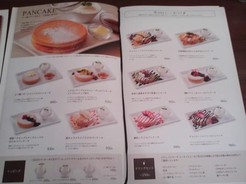 メニュー6 よつ葉ホワイトコージ札幌パセオ店