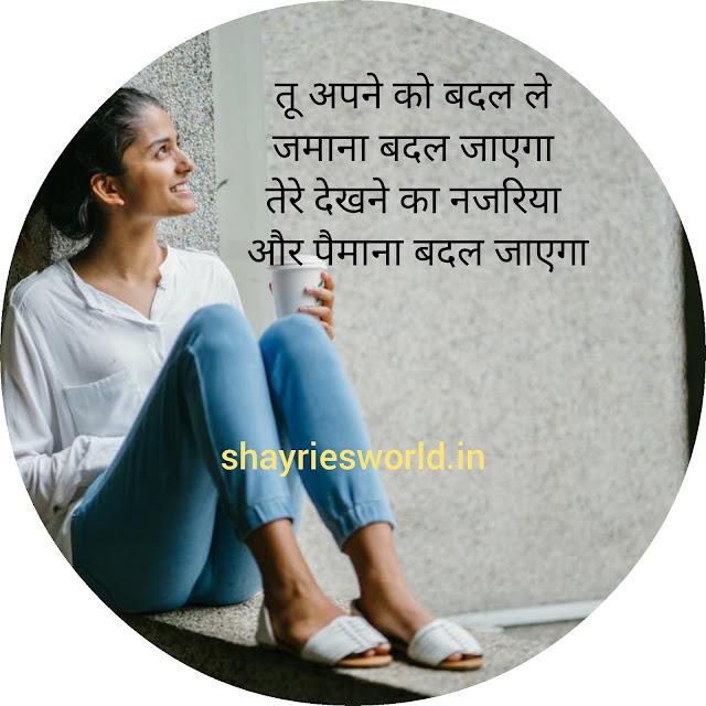 Adult Shayari  वयस्क शायरी.....