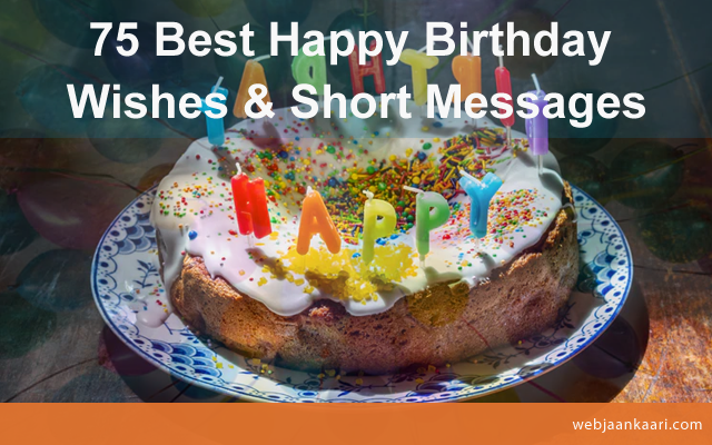 How_Send_Best_Birthday_Wishes_Short_Messages_for_friend?