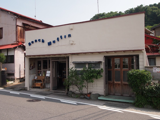 逗子駅 ビーチマフィン