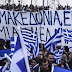 Σεισμός στη Νέα Υόρκη! Στο συλλαλητήριο για τη Μακεδονία