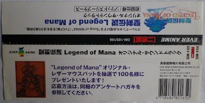 Legend of Mana OST - Lomo papel