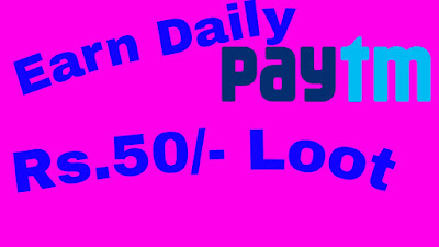 Refer and Earn Rs.50