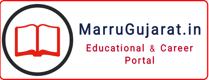 MarruGujarat.in | The King of General Knowledge